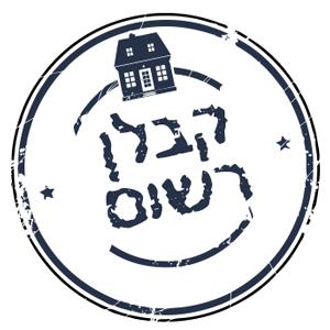 קבלן שיפוצים רשום בחיפה והקריות